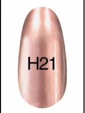 Лак Hollywood 8ml  H21, Kodi